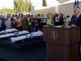 Präsident Shimon Peres während seiner Trauerrede (Foto: MFA)