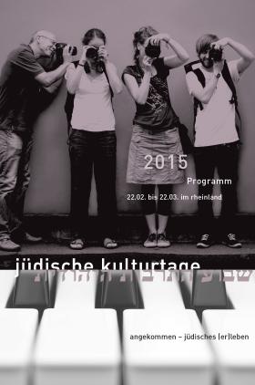 (Motiv/Plakat der JKT 2015 © photocase.de (Ulrike Steinbrenner) und istock.com)