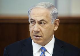 Ministerpräsident Netanyahu (Foto: MFA)