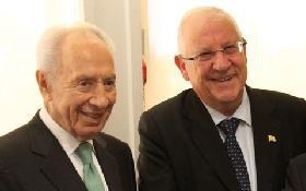Präsident Shimon Peres und Präsident des. Rivlin (Foto: Präsidialamt)